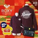 ROXY/ロキシー 【先着30名様完全限定!】 ROXY 福袋 コーチジャケット & パスケース 豪華2点セット 【年末プライス】…