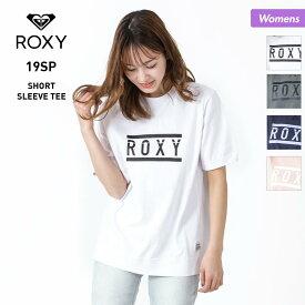 【キャッシュレス5%対象】 ROXY/ロキシー レディース 半袖 Tシャツ RST191165 ティーシャツ ロゴ クルーネック 白 ホワイト グレー ネイビー ピンク 女性用