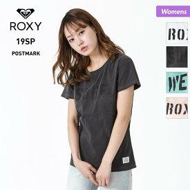 【キャッシュレス5%対象】 ROXY/ロキシー レディース 半袖 Tシャツ RST191172 ティーシャツ ロゴ クルーネック 白 ホワイト 黒 ブラック グリーン ピンク 女性用