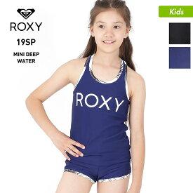 全品10%OFF券配布中 ROXY/ロキシー キッズ タンキニ 水着 TSW191100 みずぎ セパレート 2点セット 上下セット スイムウェア ビーチ 海水浴 プール ジュニア 子供用 こども用 女の子用