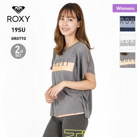 全品10%OFF件配布中 ROXY/ロキシー レディース 水陸両用 キャミソール Tシャツ 2点セット RST192516 トップブラ ブラトップ ティーシャツ トップス ロゴ 水着 みずぎ ビーチ 海水浴 プール 女性用
