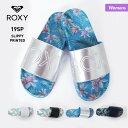 ROXY/ロキシー レディース シャワーサンダル RSD191311 ビーサン さんだる ペタサンダル ビーチサンダル 海水浴 プール 女性用 人気