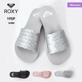 【キャッシュレス5%還元】 ROXY/ロキシー レディース サンダル ARJL100768 ビーサン さんだる ペタサンダル ビーチサンダル 海水浴 プール 女性用 人気