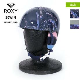 【キャッシュレス5%還元】 ROXY/ロキシー キッズ ウインタースポーツ用 ヘルメット ERGTL03016 頭部保護 グラトリ スノーボード スキー スノボ ジュニア 子供用 こども用 女の子用