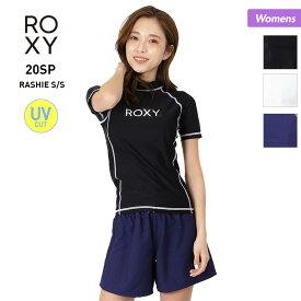 ROXY/ロキシー レディース ラッシュガード 半袖 RLY205025 Tシャツタイプ UVカット 水着 みずぎ ビーチ 海水浴 プール 女性用