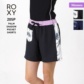 全品割引券配布中 ROXY/ロキシー レディース サーフパンツ RBS201053 ミドル丈 ボードショーツ 水着 みずぎ スイムウェア サーフショーツ ビーチ 海水浴 プール 女性用