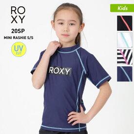ROXY/ロキシー キッズ 半袖 ラッシュガード TLY201109 Tシャツ ティーシャツ UVカット 水着 みずぎ 紫外線対策 ビーチ 海水浴 プール ジュニア 子供用 こども用 女の子用
