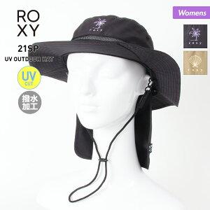 ROXY/ロキシー レディース サーフハット 帽子 RSA211753 ぼうし サファリハット アウトドアハット 紫外線対策 ストラップ付き サンガード付き アウトドア 日除け付き 女性用