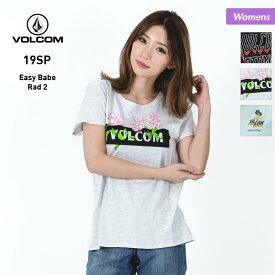 【キャッシュレス5%対象】 VOLCOM/ボルコム レディース 半袖 Tシャツ B3511900 ティーシャツ トップス ロゴ 黒色 ブラック グレー ミントグリーン 女性用