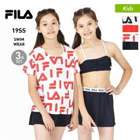 FILA/フィラ キッズ 水着 3点セット 129660 トップス キュロットパンツ Tシャツ 上下セット スイムウェア みずぎ セパレート ビーチ 海水浴 プール ジュニア 子供用 こども用 女の子用 【20アウトレット】