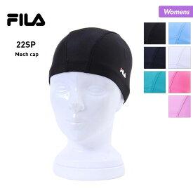 【キャッシュレス5%還元】 FILA/フィラ レディース スイムキャップ 315-215 水泳帽 ぼうし 帽子 スイミングキャップ 女性用