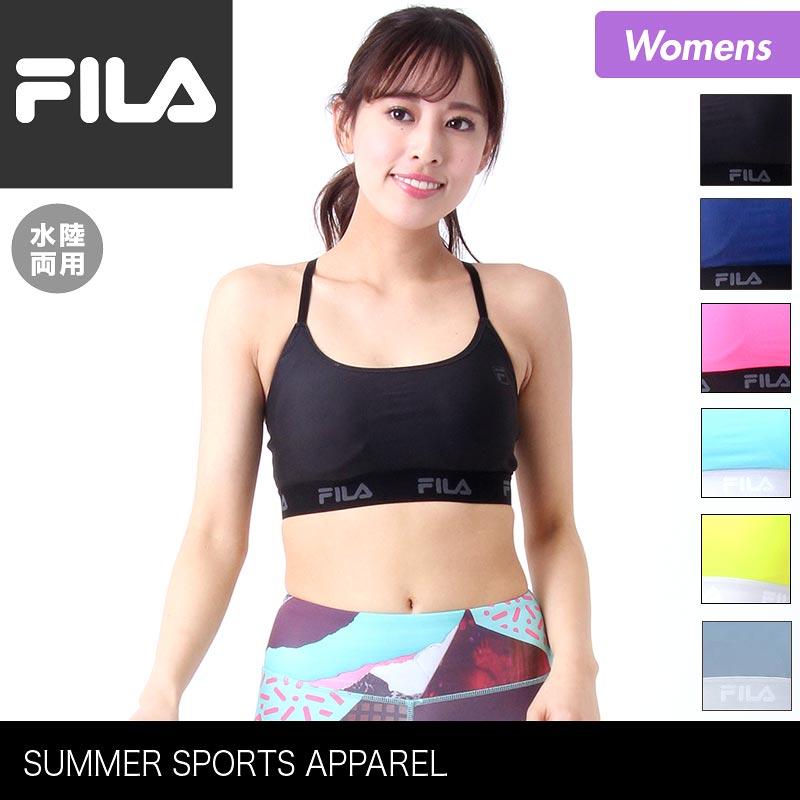FILA/フィラ レディース ブラトップ 317518 スポーツブラ ブラトップ スポーツ インナー フィットネス ヨガ ランニング パット付き 女性用