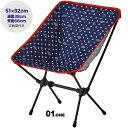 折り畳みチェア マリンドット HT-17002 アウトドア 椅子 いす イス 1人用 ひとり用 チェアー ビーチ プール 海水浴 お…