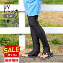 ラッシュガード トレンカ メンズ 全3色 S〜XXL レギンス UPF50+ プール 体型カバー UVカット 水着 パーカー サーフパ…