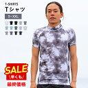ラッシュガード メンズ レディース Tシャツ S〜XXL 全6色 【ネコポス発送対応】 半袖 UPF50+ UV UVカット 体型カバー…