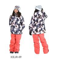 プライスダウン!!スキーウェアスノーボードウェアキッズ120〜150全20色スノーボードボードウェアスノボウェアジュニアスノボスノボーウェアウエアスノーウェア上下セットジャケットパンツ激安子供用メンズレディースPONJR