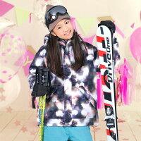 プライスダウン!!スキーウェアスノーボードウェアキッズ120〜150全20色スノーボードボードウェアスノボウェアジュニアスノボスノボーウェアウエアスノーウェア上下セットジャケットパンツ激安子供用メンズレディースPONJR予約