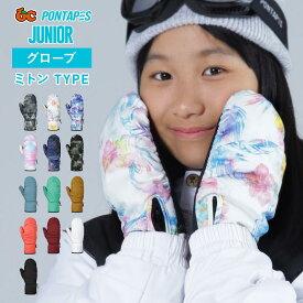 【キャッシュレス5%還元】 キッズ スノーボード グローブ スノーグローブ スノーボード スキー 雪遊び 男の子 女の子 ミトン グローブ スキーグローブ 高耐水圧 中綿入り 手袋 てぶくろ 手ぶくろ ジュニア こども用 PJR-201JM