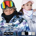 【キャッシュレス5%還元】 スノーボード スキー フリース ネックウォーマー ネックガード スノーボードウェア スキー…