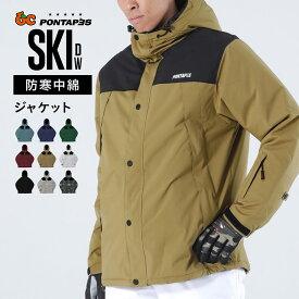 店内全品P10倍 限界値下! スキーウェア スノーボードウェア ウェア スノーボード スキー ウェア メンズ レディース 中綿 雪遊び スノーウェア ジャケット パンツ ウエア 激安 スノボーウェア スノボウェア ボードウェア も取り扱い POJ-379