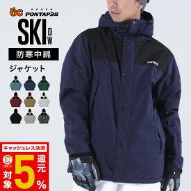 【キャッシュレス5%還元】 スキーウェア スノーボードウェア ウェア スノーボード スキー ウェア メンズ レディース 中綿 雪遊び スノーウェア ジャケット パンツ ウエア 激安 スノボーウェア スノボウェア ボードウェア も取り扱い POJ-379
