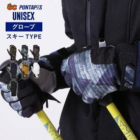 【キャッシュレス5%還元】 全6色 スキー グローブ スキーグローブ レディース メンズ スノボ スノボー スキー スノボグローブ スノボーグローブ スノーグローブ スノーボード スノーボードグローブ 手袋 5本指 激安 PG-102S PONTAPES ジュニア キッズ ウェア も展開中