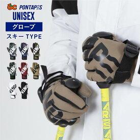 【キャッシュレス5%還元】 全8色 スキー グローブ スキーグローブ レディース メンズ スノボ スノボー スキー スノボグローブ スノボーグローブ スノーグローブ スノーボード スノーボードグローブ 手袋 5本指 激安 PG-103S PONTAPES ジュニア キッズ ウェア も展開中