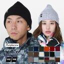 【キャッシュレス5%還元】 スノーボード スキー ニットキャップ 【ネコポス発送対応】 ビーニー ニット帽 メンズ レデ…