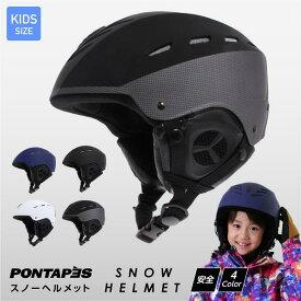 【キャッシュレス5%対象】 ヘルメット スノーボード スキー プロテクター メンズ レディース スノーボード用 スノーボード ヘルメット スノー スキー スノボ スケート スケボー BMX 自転車 子供用 ジュニア スノーボードウェア スキーウェア ゴーグル と PGH-1890