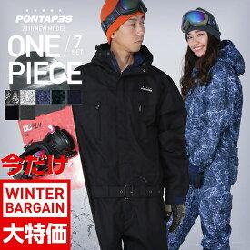全品割引券配布中 限界値下! スノーボードウェア スキーウェア メンズ レディース スノボウェア ボードウェア つなぎ ワンピース 上下セット スノボ スノーボード スノボー スキー スノボーウェア スノーウェア ジャケット パンツ ウェア ウエア 激安 POW