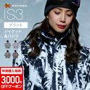 【全品10%OFF券配布中】 全20色 スノーボードウェア スキーウェア レディース ボードウェア スノボウェア 上下セット スノボ ウェア スノーボード スノボー スキー スノボーウェア スノーウェ