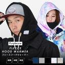 スノーボード スキー 3way フリース フードウォーマー フェイスマスク フェイスカバー ニット帽 ビーニー とセットで …