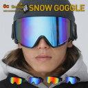 全4色 レボミラー ダブルレンズ 平面 フレームレス スノーボード スキー ゴーグル スノーボードゴーグル スキーゴーグ…