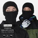スノーボード スキー バラクラバ フリース 3way フェイスマスク フェイスカバー ニット帽 ビーニー とセットで 防寒 …