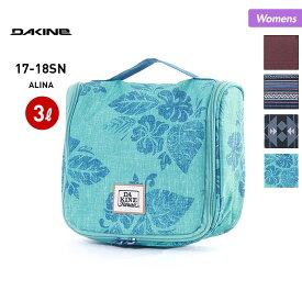 DAKINE/ダカイン レディース トラベルケース AH237-357 小物入れ 旅行 バッグ 女性用 人気