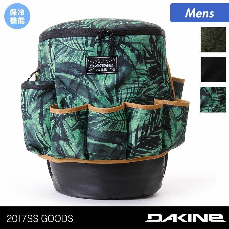 DAKINE/ダカイン メンズ 保冷機能付き バッグ AH237-004 デイパック リュックサック ザック ドリンクバッグ BBQ アウトドア キャンプ 男性用
