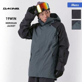 全品5%OFF券配布中 DAKINE/ダカイン メンズ スノーボードウェア ジャケット AI232-755 スノーウェア スノボウェア スノボーウェア スノボウエア スノージャケット 上 スキーウェア スキージャケット 男性用