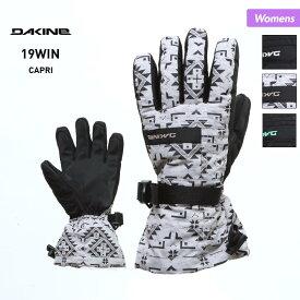 全品5%OFF券配布中 DAKINE/ダカイン レディース スノーボード グローブ 5指 AI237-779 スノーグローブ スノボ スキーグローブ 手袋 手ぶくろ てぶくろ 女性用