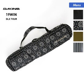 DAKINE/ダカイン メンズ スノーボード ケース AI237-209 スノーボードバッグ かばん 鞄 バックパック 157cm スノボ 男性用