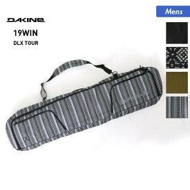 【キャッシュレス5%還元】 DAKINE/ダカイン メンズ スノーボード ケース AI237-210 スノーボードバッグ かばん 鞄 バックパック 165cm スノボ 男性用