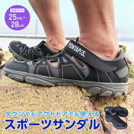 サンダル メンズ レディース スポーツサンダル アウトドアサンダル マウンテンサンダル 厚底 キーンスタイル ビーチサンダル ビーサン キャンプ フェス 海 河 川 マリンスポーツ 靴 フットウェア POMS-2200