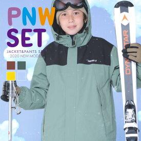 スキーウェア 100〜150 スノーボードウェア キッズ ジュニア メンズ レディース スノボ スノーボード スノボー スキー スノボウェア スノボーウェア スノーウェア ボードウェア ジャケット パンツ ウェア ウエア 激安 子供用 PJS-108NW