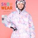 スキーウェア ジャケット スノーボードウェア 100〜150 キッズ スノーボード ボードウェア スノボウェア ジュニア ス…