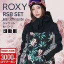 スノーボードウェア レディース ロキシー ROXY JETTY BLOCK スキーウェア ボードウェア スノボウェア 上下セット スノ…