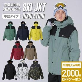 全品割引券配布中 スキーウェア スノーボードウェア ウェア スノーボード スキー ウェア メンズ レディース 中綿 雪遊び スノーウェア ジャケット パンツ ウエア 激安 スノボーウェア スノボウェア ボードウェア も取り扱い POJ-379