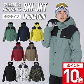 全品10%OFF券配布中 スキーウェア スノーボードウェア ウェア スノーボード スキー ウェア メンズ レディース 中綿 雪遊び スノーウェア ジャケット パンツ ウエア 激安 スノボーウェア スノボウェア ボードウェア も取り扱い POJ-379