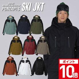 全品10%OFF券配布中 スキーウェア スノーボードウェア ジャケット ウェア スノーボード スキー ウェア メンズ レディース 雪遊び スノーウェア ウエア 激安 スノボーウェア スノボウェア ボードウェア も取り扱い POJ-361ST