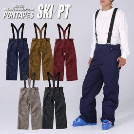 全品5%OFF券配布中 スキーウェア ストレッチ パンツ メンズ レディース ボードウェア スノボウェア パンツ スノボ ウェア スノーボード スノボー スキー スノボーウェア スノーウェア ジャケット 大きい ウエア メンズ キッズ も POP-438W