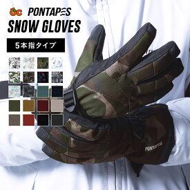 インナー付 スノーボード スキー グローブ スノーボードグローブ スキーグローブ メンズ スノボ スノボー スキー スノボグローブ スノボーグローブ スノーグローブ 手袋 5本指 激安 PG-05 PONTAPES ジュニア キッズ レディース ウェア もあり