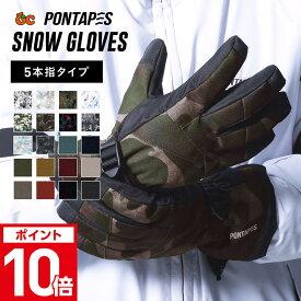 全品10%OFF券配布中 インナー付 スノーボード スキー グローブ スノーボードグローブ スキーグローブ メンズ スノボ スノボー スキー スノボグローブ スノボーグローブ スノーグローブ 手袋 5本指 激安 PG-05 PONTAPES ジュニア キッズ レディース ウェア もあり